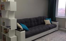 1-комнатная квартира, 41 м², 6/9 этаж, Амандосова 42 — Бейбарыс за 14.5 млн 〒 в Атырау