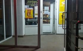 Магазин площадью 80 м², улица Шевченко 131 — Толебаева за 60 млн 〒 в Талдыкоргане
