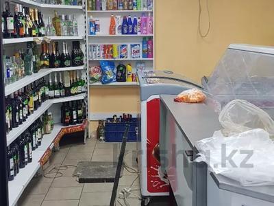Магазин площадью 128 м², Виноградова 15/2 за 59 млн 〒 в Усть-Каменогорске — фото 14