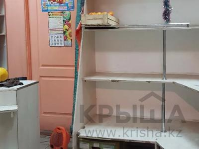 Магазин площадью 128 м², Виноградова 15/2 за 59 млн 〒 в Усть-Каменогорске — фото 21