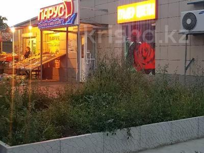 Магазин площадью 128 м², Виноградова 15/2 за 59 млн 〒 в Усть-Каменогорске — фото 3