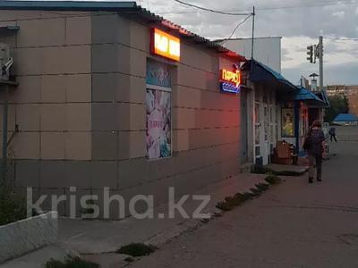 Магазин площадью 128 м², Виноградова 15/2 за 59 млн 〒 в Усть-Каменогорске — фото 4