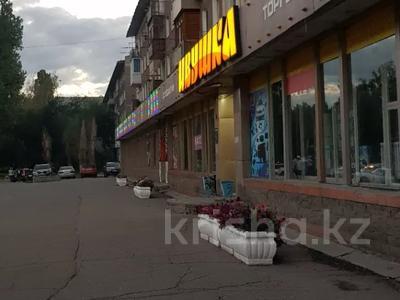 Магазин площадью 128 м², Виноградова 15/2 за 59 млн 〒 в Усть-Каменогорске — фото 6
