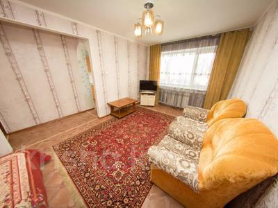 1-комнатная квартира, 33 м², 1/5 этаж по часам, Мира 107 — Интернациональная за 2 500 〒 в Петропавловске