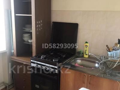 1-комнатная квартира, 25 м², 2/5 этаж помесячно, Сатпаева 14 за 80 000 〒 в Атырау — фото 5