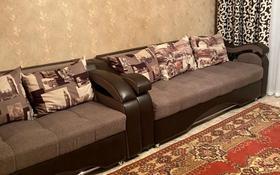 2-комнатная квартира, 54.7 м², 1/10 этаж посуточно, Таттимбета 5 за 9 000 〒 в Караганде, Казыбек би р-н