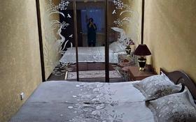 2-комнатная квартира, 42 м², 2/5 этаж, Полетаева 13 за 16.5 млн 〒 в Караганде, Казыбек би р-н