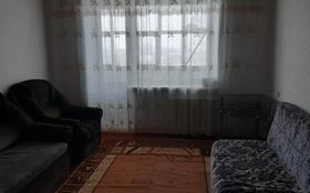 3-комнатная квартира, 58.5 м², 6/6 этаж, Дзержинского 56 за 13.5 млн 〒 в Костанае