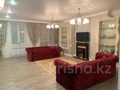 3-комнатная квартира, 106 м², 4/10 этаж, Керей и Жанибек хандар 28 — Мангилик Ел за 44 млн 〒 в Нур-Султане (Астана), Есиль р-н