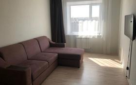 1-комнатная квартира, 45 м², 5/5 этаж помесячно, 8 Марта 58 за 100 000 〒 в Кокшетау
