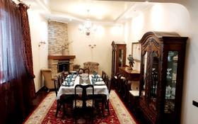 10-комнатный дом посуточно, 850 м², мкр Коктобе, Жанибекова — Омарова за 100 000 〒 в Алматы, Медеуский р-н