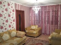 2-комнатная квартира, 46.3 м², 3/5 этаж, Ержанова 63 за 13 млн 〒 в Караганде, Казыбек би р-н