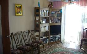 4-комнатная квартира, 79 м², 1/5 этаж, 7 микрорайон 4 за 10.5 млн 〒 в Лисаковске