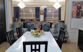 4-комнатная квартира, 220 м², 9/19 этаж, Аскарова за 180 млн 〒 в Алматы, Ауэзовский р-н