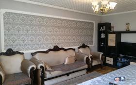 6-комнатный дом, 148 м², 8 сот., мкр Маяк за 23.5 млн 〒 в Алматы, Турксибский р-н