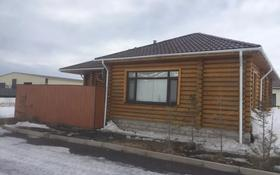 Конно - спортивный клуб за 430 млн 〒 в Нур-Султане (Астана)