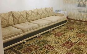 2-комнатная квартира, 61.7 м², 1/3 этаж, Сулейманова 270Б за 15 млн 〒 в Таразе