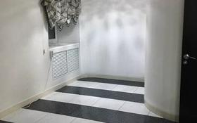 Помещение площадью 122 м², проспект Республики 18 за 360 000 〒 в Караганде, Казыбек би р-н