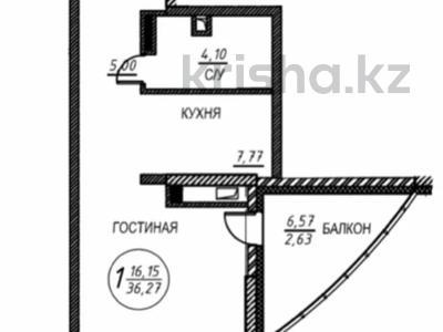 1-комнатная квартира, 37 м², 15/22 этаж, Сыганак 5/1 за 12 млн 〒 в Нур-Султане (Астана), Есильский р-н — фото 4