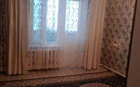 4-комнатная квартира, 100 м², 2/3 этаж, 3 16 за 10 млн 〒 в Кульсары