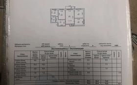 4-комнатная квартира, 60 м², 3/5 этаж, Алихана Бокейханова 7А — Спортивный переулок за 9 млн 〒 в Балхаше