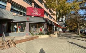Магазин площадью 320 м², Желтоксан — Казыбек Би за 800 000 〒 в Алматы, Алмалинский р-н