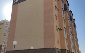 3-комнатная квартира, 112.6 м², 4/7 этаж, 16-й мкр 60 за 25.5 млн 〒 в Актау, 16-й мкр
