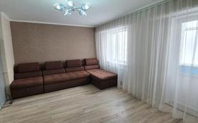 1-комнатная квартира, 41.6 м², 4/9 этаж, Кургальжинское шоссе 23/1 за 14.3 млн 〒 в Нур-Султане (Астана), Есильский р-н