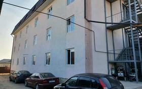 общежитие действующее за 180 млн 〒 в Каскелене