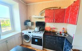 3-комнатная квартира, 60 м², 3/5 этаж, 50 Лет Октября 120 — Угол Ленина за 12.9 млн 〒 в Рудном