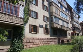 5-комнатная квартира, 130 м², 3/5 этаж, Мауленова 120 — Курмангазы за 73 млн 〒 в Алматы, Алмалинский р-н