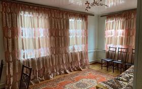 6-комнатный дом, 80.3 м², 13 сот., мкр Карагайлы 18 — Кулиман за 32 млн 〒 в Алматы, Наурызбайский р-н