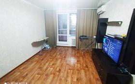 1-комнатная квартира, 36 м², 6/9 этаж, 5 микрорайон 14 за 13 млн 〒 в Аксае