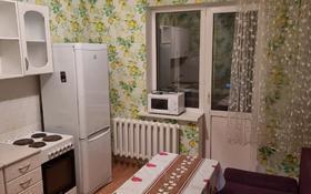 1-комнатная квартира, 45 м², 14/18 этаж, Кургальжинское шоссе за 15.5 млн 〒 в Нур-Султане (Астане), Есильский р-н