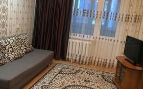 1-комнатная квартира, 32 м², 1/9 этаж посуточно, 11 мкр 33 за 6 000 〒 в Актобе, мкр 11