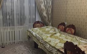 3-комнатная квартира, 65 м², 4/5 этаж, Шугыла 52 за 12 млн 〒 в