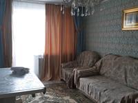 2 комнаты, 55 м²