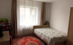 5-комнатная квартира, 145 м², 1/6 этаж, Чкалова 15 б за 37 млн 〒 в Костанае