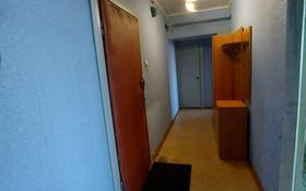 2-комнатная квартира, 58 м², 2/5 этаж на длительный срок, Боровская улица 111 за 90 000 〒 в Щучинске