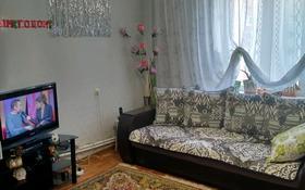 2-комнатная квартира, 45 м², 8/9 этаж, улица Хамзы Есенжанова за 6.9 млн 〒 в Уральске