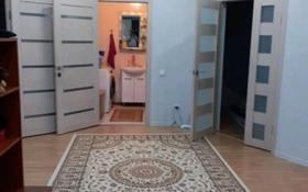 3-комнатная квартира, 88.9 м², 4/9 этаж, 10 мкр 24 за 20 млн 〒 в Аксае