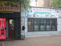 Магазин площадью 130 м²