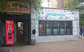 Магазин площадью 130 м², Ермекова 81 за 32.5 млн 〒 в Караганде, Казыбек би р-н