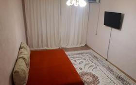 2-комнатная квартира, 60 м², 1/5 этаж посуточно, Молдагуловой 26 — Петровского за 8 000 〒 в Уральске