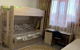 3-комнатная квартира, 85 м², 11/16 этаж, Иманова за ~ 28.4 млн 〒 в Нур-Султане (Астана)