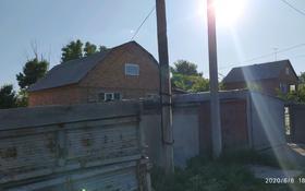 3-комнатный дом, 134 м², 8 сот., Щербакова за 17.5 млн 〒 в Усть-Каменогорске