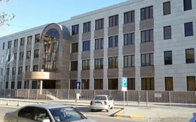 Офис площадью 207 м², мкр Центральный, Шокана Валиханова 6 за 7 700 〒 в Атырау, мкр Центральный