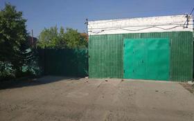 6-комнатный дом, 151 м², 7.5 сот., Архангельская 75 за 20 млн 〒 в Павлодаре