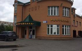продам действующий бизнес, ресторан, мойка, кафе. за 300 млн 〒 в Петропавловске