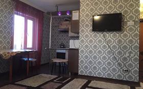 2-комнатная квартира, 45 м², 5/5 этаж посуточно, Кенесары 11 — Ауэзова за 7 000 〒 в Кокшетау